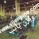 فرآیند تولید لوله برق یو پی وی سی